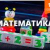 Mat-1