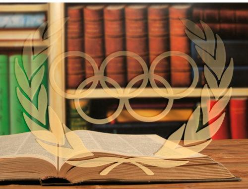 Готовимся к олимпиаде